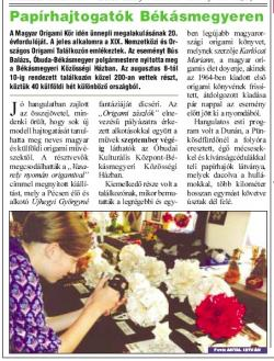 Országos Origami Találkozó 2008.08.08-10. Budapest - Óbuda újság XIV. évfolyam 16. szám 2008.09.15.