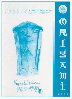 Magyar Origami Kör 1998/4 magazinja