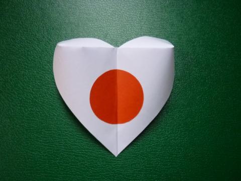Japán 2011
